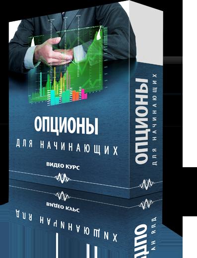 Русское лото лотерея проверка